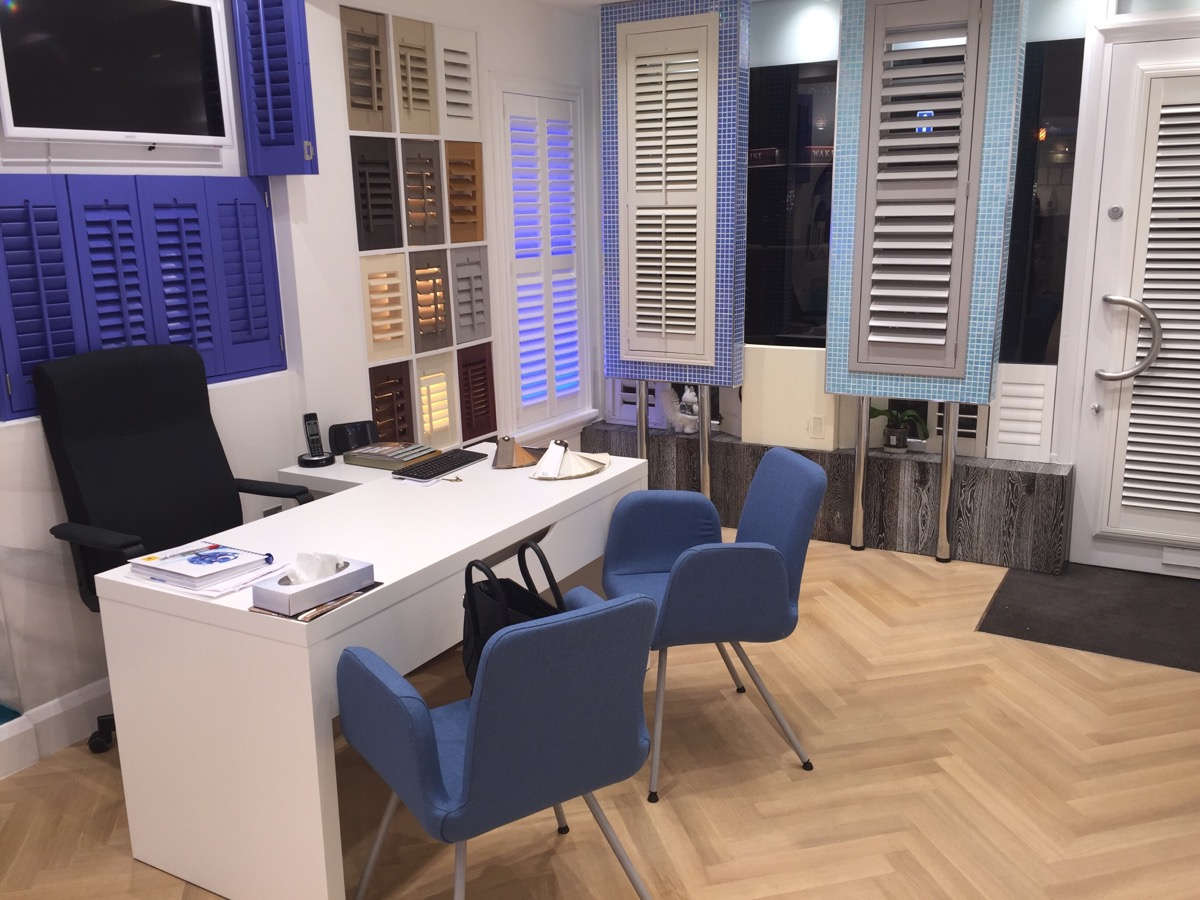 Lifetime Showroom Twickenham 5